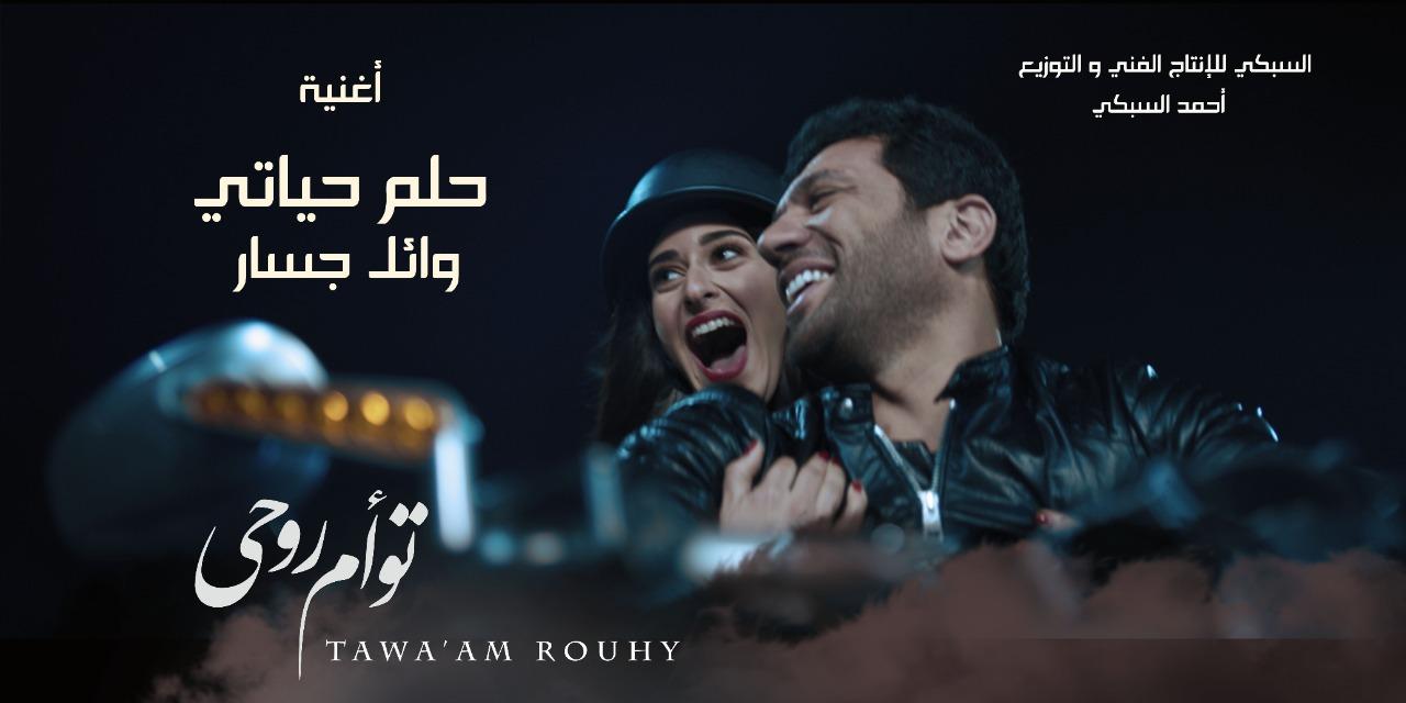 أفيش فيلم توأم روحي بطولة حسن الردود وأمينة خليل